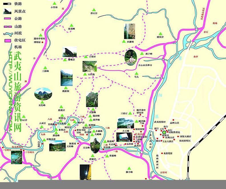 武夷山旅游风景图,旅游交通图指南