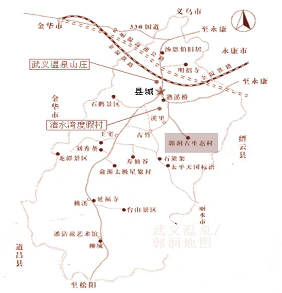 武永高速公路连接线
