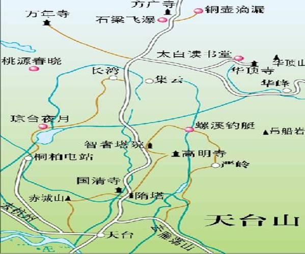 台州天台旅游风景图,旅游交通图指南 高清图片